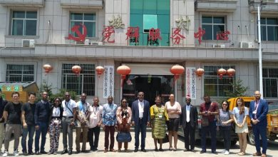 Photo of Togo : une délégation togolaise en Chine au siège d'Alibaba Group