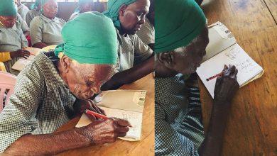 Photo of Kenya : Chebelina Mukomuga, l'écolière de 95 ans