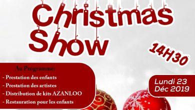 Photo of Togo : l'ONG Défi du Futur organise un « Christmas Show » pour les enfants