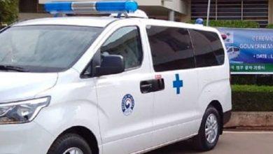 La Corée offre des ambulances au CHU Sylvanus Olympio