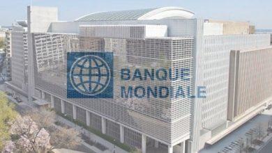 Photo of Niger : la Banque mondiale va octroyer environ 2 milliards de dollars au pays