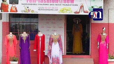 Photo of Feli Fashion New, votre boutique de vêtements pour femmes