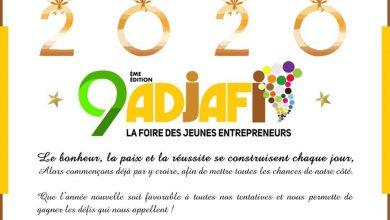 Photo of Togo : la date de l'édition 9 de la Foire Adjafi connue !