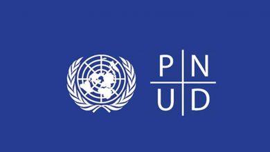 Photo of Cambodge : stage financé au Programme des Nations Unies pour le développement