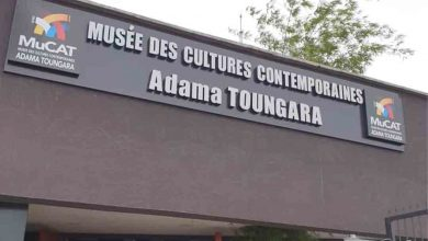 Photo of Côte d'Ivoire : Dominique Ouattara inaugure le musée des cultures contemporaines Adama Toungara à Abobo
