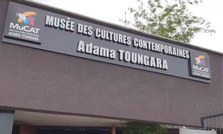 Dominique Ouattara inaugure le musée des cultures contemporaines Adama Toungara à Abobo