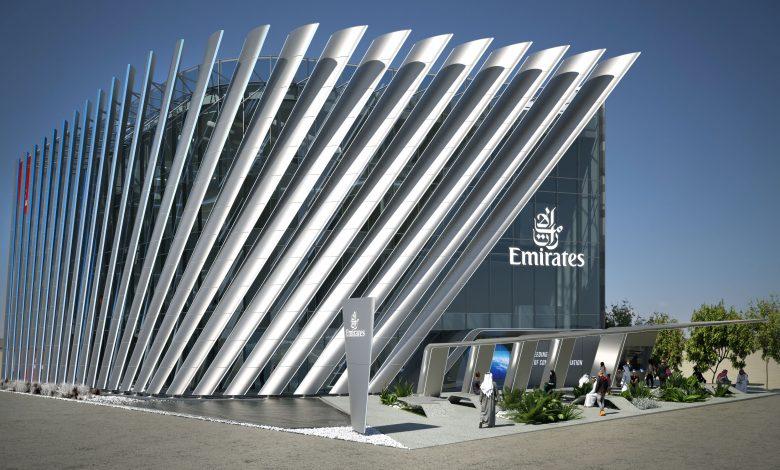 Expo 2020 Dubaï