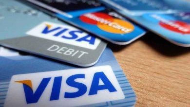 Photo of Togo : extension des moyens de paiements des frais de justice commerciale aux cartes prépayées