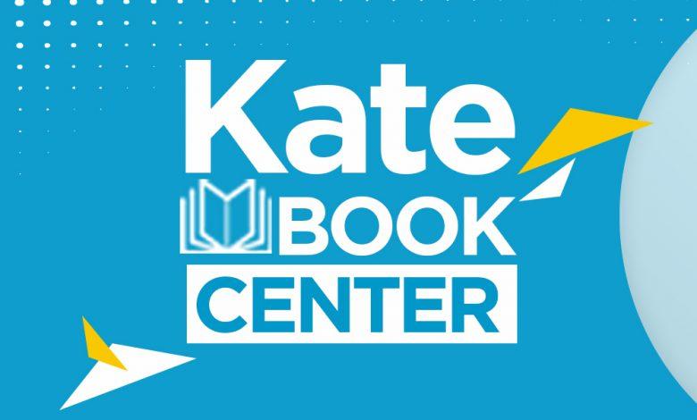 Kate Book Center