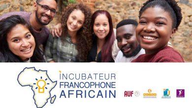 Photo of L'incubateur Francophone Africain lance un appel à candidatures pour des porteurs de projets d'entreprise