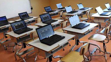 Photo of Togo : la Fondation Teolis et la GIZ veulent créer une École supérieure du numérique
