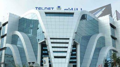 Photo of La Tunisie annonce le lancement du premier satellite de TELNET Holding pour juillet 2020
