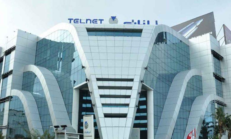 Premier satellite de TELNET Holding