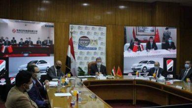 La première voiture électrique égyptienne