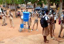 rentrée scolaire 2021-2022 au Togo