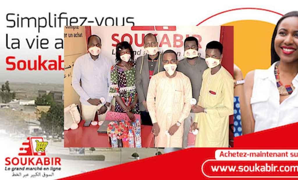 site de e-commerce soukabir.com