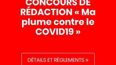 Photo of Togo : le Club Le Littéraire Togo lance le Concours de rédaction « Ma plume contre le COVID19 »