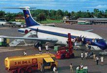 Photo of Nigeria : le pays reprend ses vols intérieurs