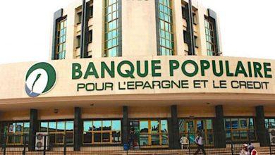 Photo of Covid-19 : les banques et Établissements financiers du Togo mobilisent 100 millions FCFA pour lutter contre la pandémie