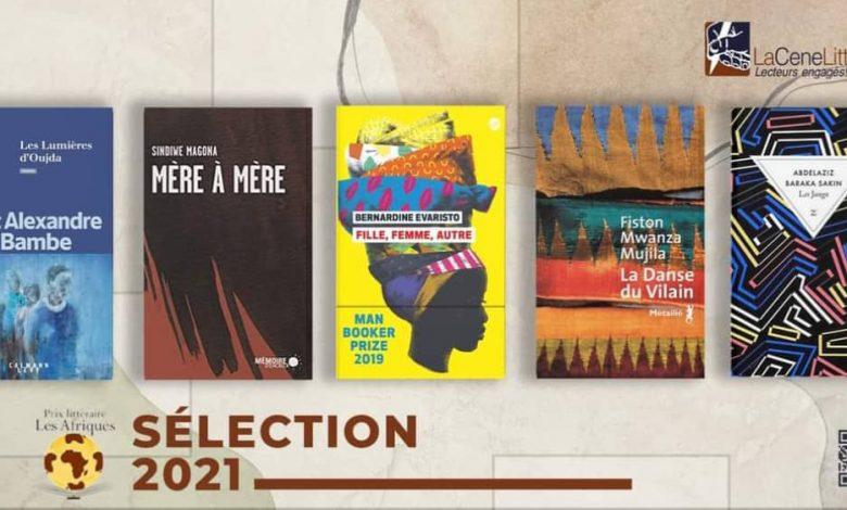 Prix Les Afriques 2021