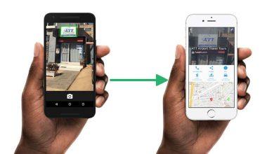 Photo of Découverte : Nima Codes, un système de localisation des lieux sans adresse de rue créé par un entrepreneur sénégalais