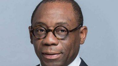 Photo of BOAD : le gourou des finances Serge Ekué passe de conseiller à président de Banque