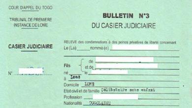 Photo of Togo : digitalisation des casiers judiciaires