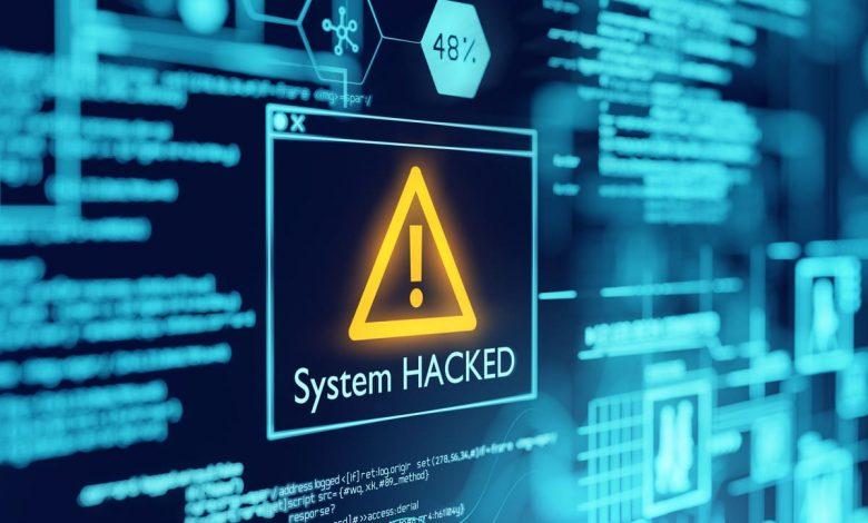 centre de protection du cyberespace