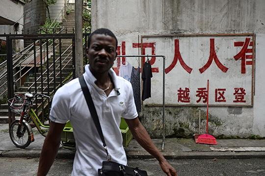 Chine expulse des Africains
