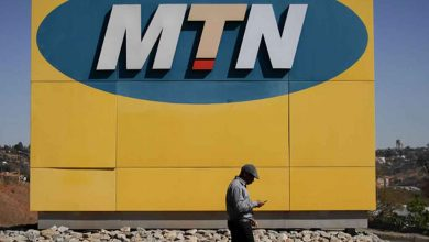 Photo of Nigeria : l'opérateur sud-africain MTN veut lever 50 milliards de nairas pour soutenir ses opérations