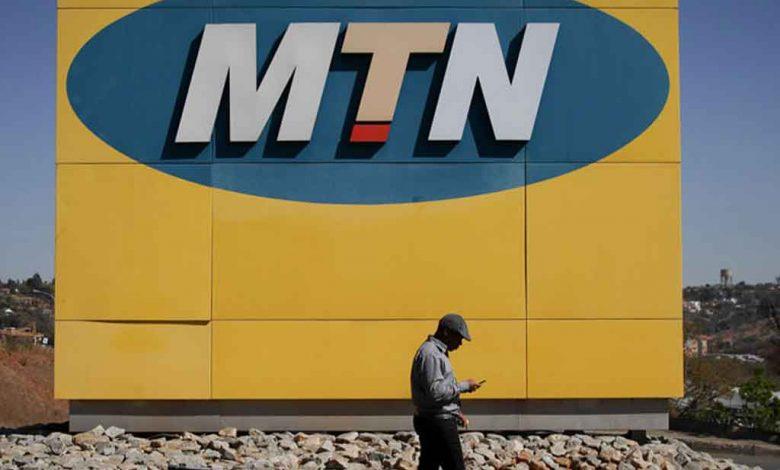 L'opérateur sud-africain MTN