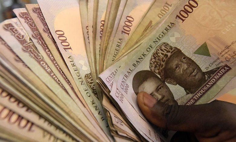 Monnaie numérique eNaira