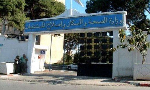 Deux nouveaux cas de coronavirus en Algérie