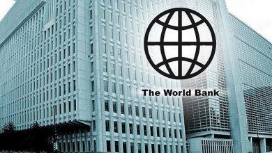 Photo of Togo : la Banque Mondiale appuiera le pays pour le renforcement de son système statistique