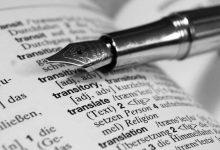 Photo of Bien-être : tout savoir sur  la traduction médicale