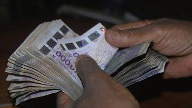 Photo of Togo : levée de près de 55 milliards FCFA sur le marché financier régional