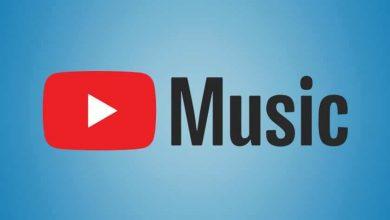 Photo of Nigeria : YouTube Music a été lancé pour la population locale